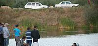 Balık tutarken kaybolan çocuk için arama çalışması başlatıldı