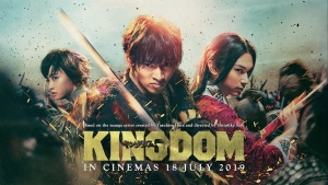 Kingdom 2019 HD Film İzle
