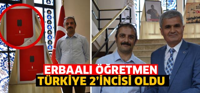 Erbaalı öğretmen Türkiye 2'incisi oldu