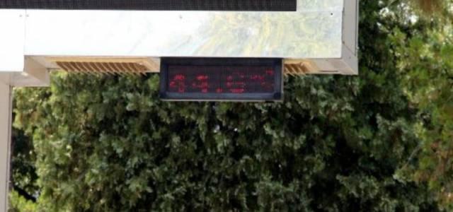 Erbaa'da termometreler 44 dereceyi gördü