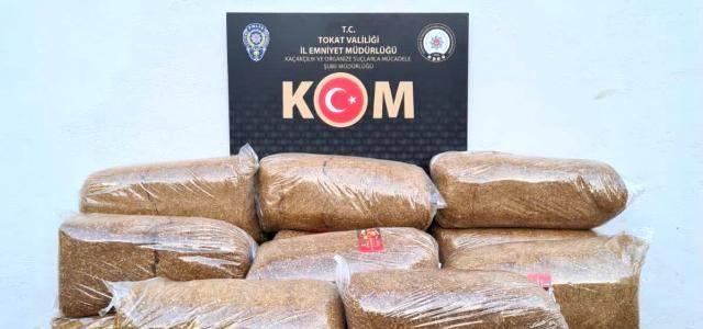 Tokat'ta sigara ve tütün kaçakçılığı iddiasıyla 64 kişiye işlem