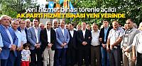 AK Parti Erbaa Teşkilatı'nın Yeni Hizmet Binası Açıldı