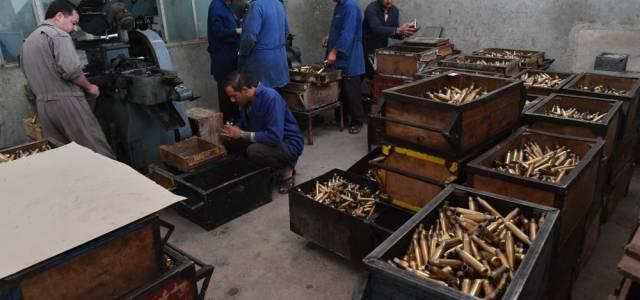 Turhal'a Mühimmat Fabrikası Kurulacak